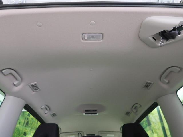 ハイウェイスターV セーフティパックA アラウンドビュモニター プロパイロット 両側パワースライド LEDヘッドライト 電動パーキングブレーキ オートブレーキホールド スマートキー プッシュスタート(26枚目)
