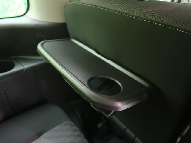 ハイウェイスターV セーフティパックA アラウンドビュモニター プロパイロット 両側パワースライド LEDヘッドライト 電動パーキングブレーキ オートブレーキホールド スマートキー プッシュスタート(36枚目)