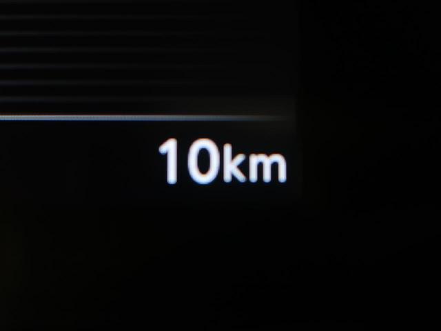 ハイウェイスターV セーフティパックA アラウンドビュモニター プロパイロット 両側パワースライド LEDヘッドライト 電動パーキングブレーキ オートブレーキホールド スマートキー プッシュスタート(54枚目)