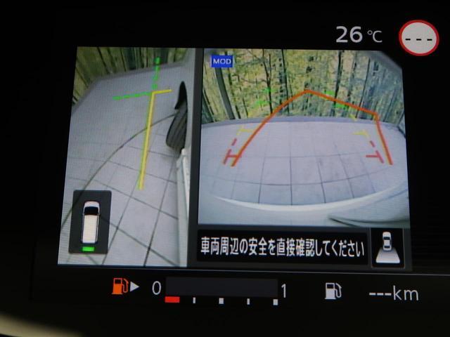ハイウェイスターV セーフティパックA アラウンドビュモニター プロパイロット 両側パワースライド LEDヘッドライト 電動パーキングブレーキ オートブレーキホールド スマートキー プッシュスタート(61枚目)