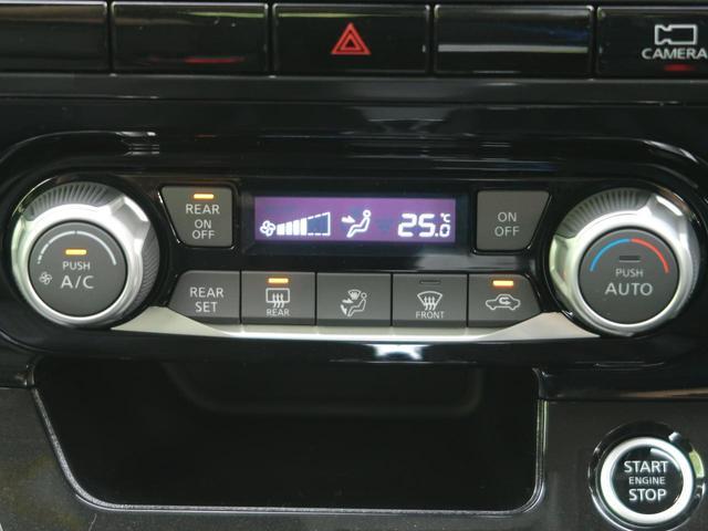 ハイウェイスターV セーフティパックA アラウンドビュモニター プロパイロット 両側パワースライド LEDヘッドライト 電動パーキングブレーキ オートブレーキホールド スマートキー プッシュスタート(63枚目)