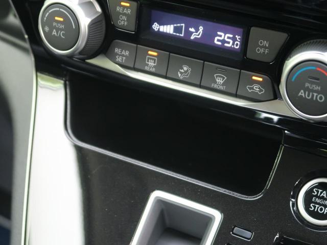 ハイウェイスターV セーフティパックA アラウンドビュモニター プロパイロット 両側パワースライド LEDヘッドライト 電動パーキングブレーキ オートブレーキホールド スマートキー プッシュスタート(64枚目)