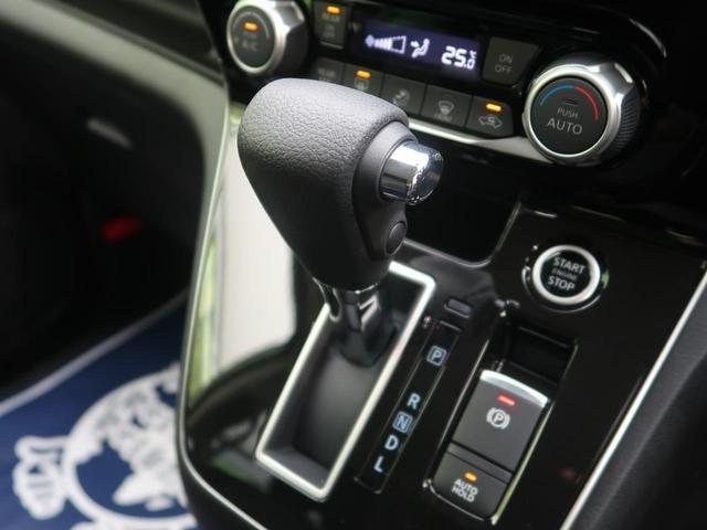 ハイウェイスターV セーフティパックA アラウンドビュモニター プロパイロット 両側パワースライド LEDヘッドライト 電動パーキングブレーキ オートブレーキホールド スマートキー プッシュスタート(67枚目)