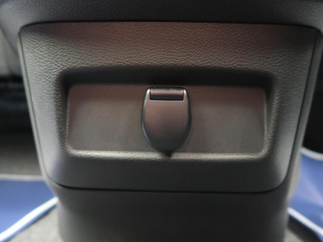 ハイウェイスターV セーフティパックA アラウンドビュモニター プロパイロット 両側パワースライド LEDヘッドライト 電動パーキングブレーキ オートブレーキホールド スマートキー プッシュスタート(69枚目)