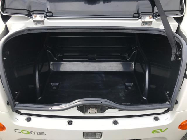 P-com ドア付き 小型電気自動車 家庭用100V充電OK(10枚目)