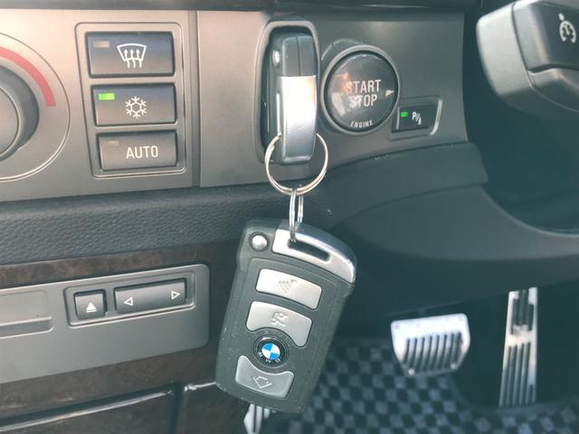 「BMW」「BMW」「セダン」「福岡県」の中古車21
