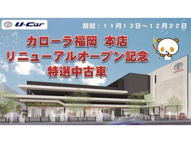 「トヨタ」「カローラフィールダー」「ステーションワゴン」「福岡県」の中古車3