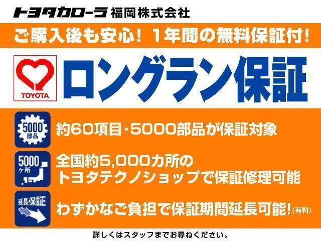 「トヨタ」「ノア」「ミニバン・ワンボックス」「福岡県」の中古車3