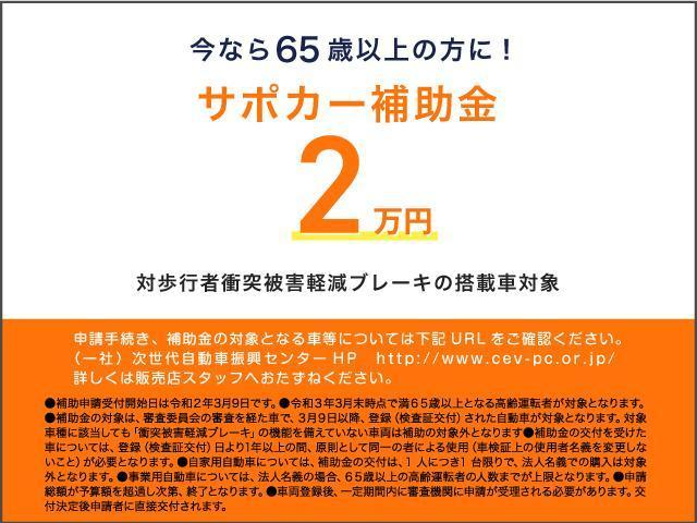 「トヨタ」「プリウス」「セダン」「福岡県」の中古車6