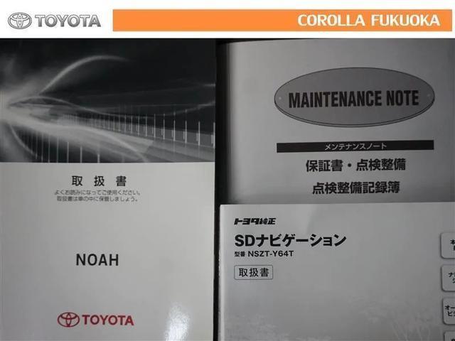「トヨタ」「ノア」「ミニバン・ワンボックス」「福岡県」の中古車19