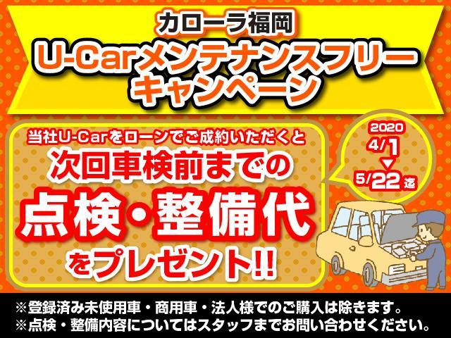 「トヨタ」「カローラフィールダー」「ステーションワゴン」「福岡県」の中古車4
