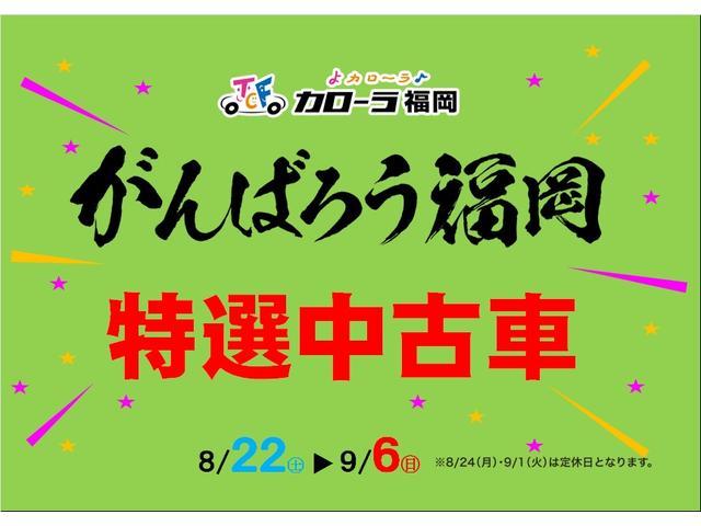 「トヨタ」「カローラアクシオ」「セダン」「福岡県」の中古車2