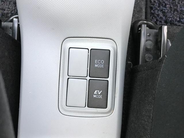 「トヨタ」「アクア」「コンパクトカー」「鹿児島県」の中古車35