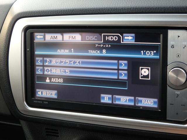 「トヨタ」「ヴィッツ」「コンパクトカー」「鹿児島県」の中古車30