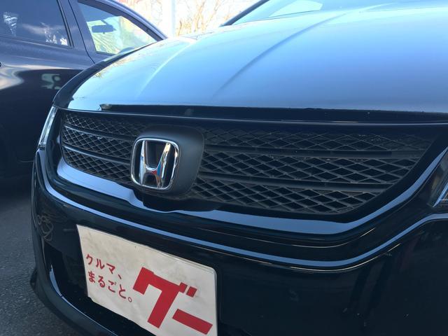 「ホンダ」「ストリーム」「ミニバン・ワンボックス」「鹿児島県」の中古車6