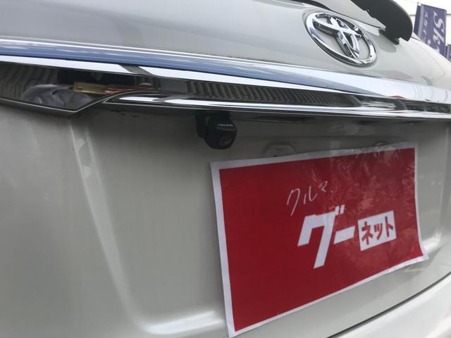 「トヨタ」「ヴィッツ」「コンパクトカー」「鹿児島県」の中古車16