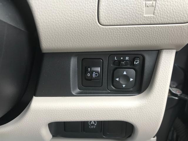 「三菱」「eKワゴン」「コンパクトカー」「鹿児島県」の中古車22