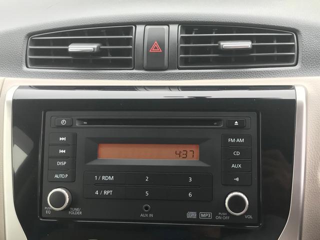 「三菱」「eKワゴン」「コンパクトカー」「鹿児島県」の中古車25