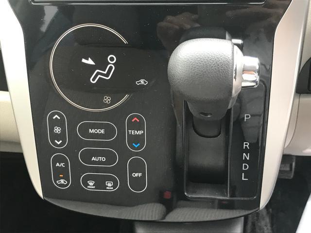 「三菱」「eKワゴン」「コンパクトカー」「鹿児島県」の中古車27