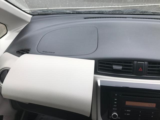 「三菱」「eKワゴン」「コンパクトカー」「鹿児島県」の中古車31