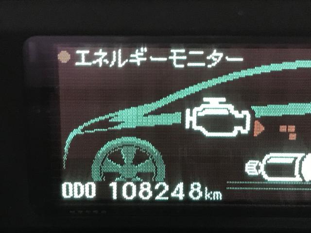 「トヨタ」「プリウス」「セダン」「鹿児島県」の中古車25