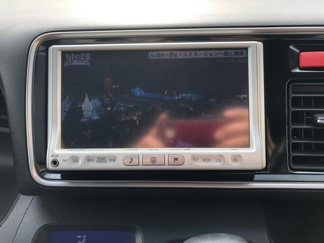ディーバスマートスタイル HID ナビ TV Bモニター(10枚目)