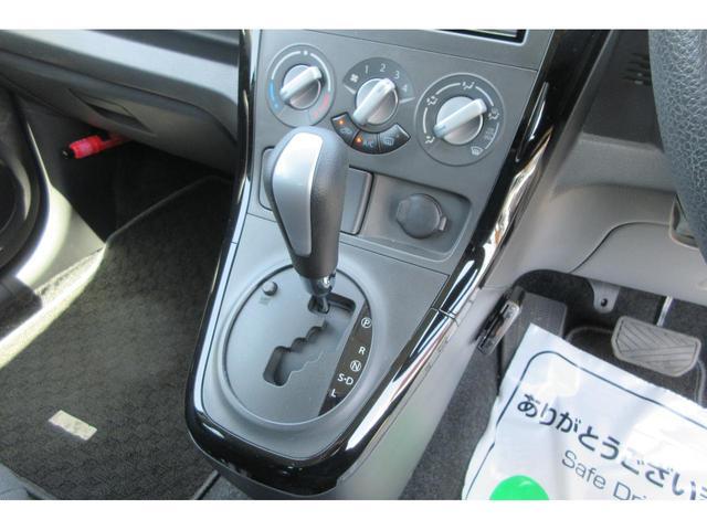 「スズキ」「スプラッシュ」「ミニバン・ワンボックス」「熊本県」の中古車17