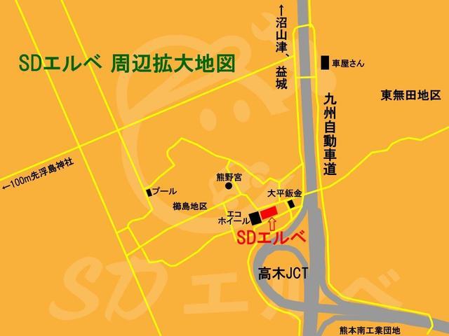 「スズキ」「スプラッシュ」「ミニバン・ワンボックス」「熊本県」の中古車25