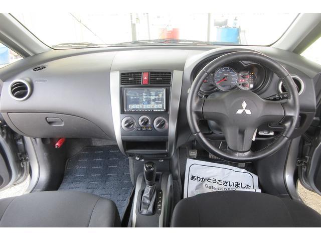「三菱」「コルトプラス」「コンパクトカー」「熊本県」の中古車12