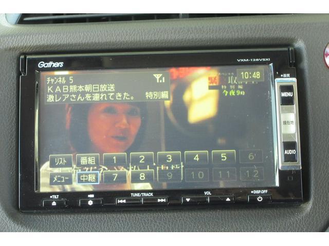 「ホンダ」「フィット」「ステーションワゴン」「熊本県」の中古車18