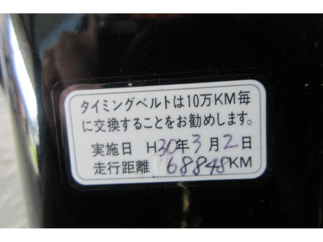 M タイミングベルト交換済 HDDナビ DTV ETC フラットシート キーレス(10枚目)
