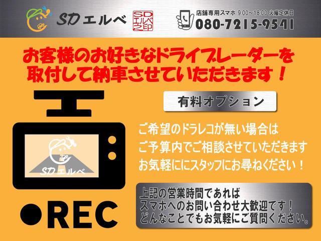 M タイミングベルト交換済 HDDナビ DTV ETC フラットシート キーレス(24枚目)