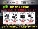 M タイミングベルト交換済 HDDナビ DTV ETC フラットシート キーレス(2枚目)