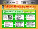 M タイミングベルト交換済 HDDナビ DTV ETC フラットシート キーレス(23枚目)
