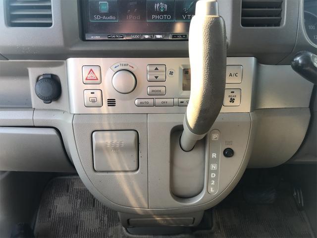 「マツダ」「スクラムワゴン」「コンパクトカー」「福岡県」の中古車14