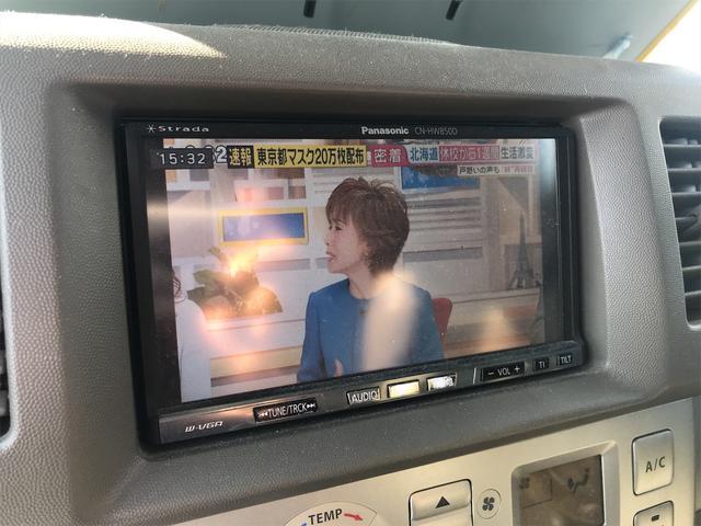 「マツダ」「スクラムワゴン」「コンパクトカー」「福岡県」の中古車16