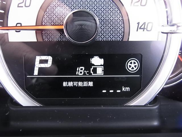 「スズキ」「スペーシアカスタム」「コンパクトカー」「宮崎県」の中古車18
