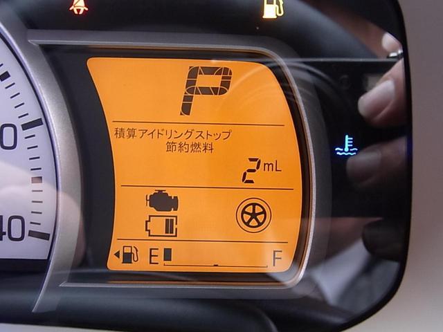 「スズキ」「アルト」「軽自動車」「宮崎県」の中古車13