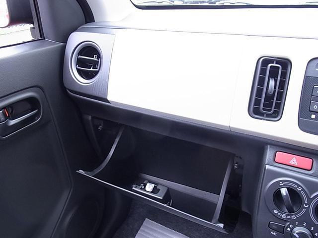 「スズキ」「アルト」「軽自動車」「宮崎県」の中古車16