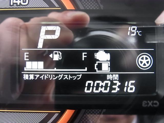 「スズキ」「スペーシアギア」「コンパクトカー」「宮崎県」の中古車21