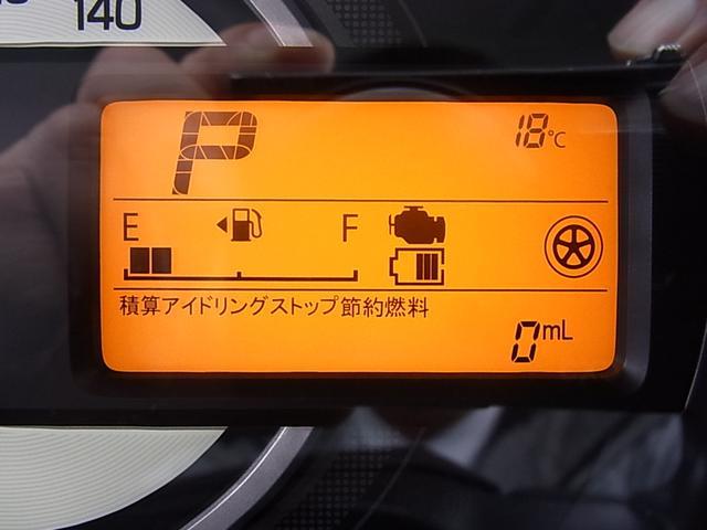 「スズキ」「スペーシア」「コンパクトカー」「宮崎県」の中古車18