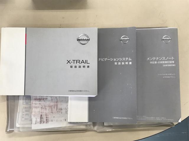「日産」「エクストレイル」「SUV・クロカン」「宮崎県」の中古車25