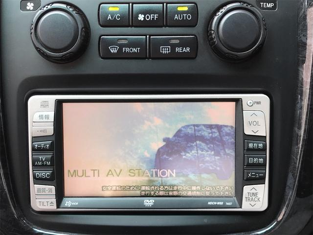 「トヨタ」「クルーガー」「SUV・クロカン」「宮崎県」の中古車5