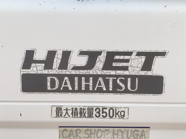 「ダイハツ」「ハイゼットトラック」「トラック」「宮崎県」の中古車23