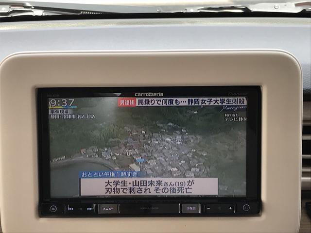 「スズキ」「アルトラパン」「軽自動車」「宮崎県」の中古車7