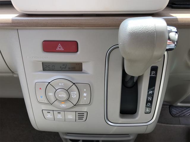 「スズキ」「アルトラパン」「軽自動車」「宮崎県」の中古車14