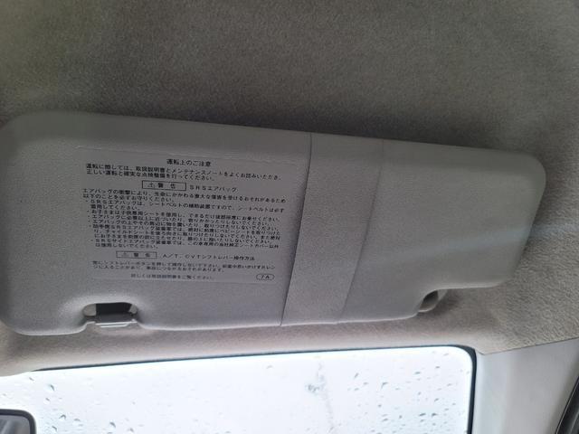G・エコアイドル・ウインカーDミラー・CD・盗難防止システム(47枚目)