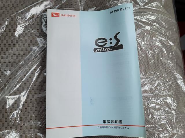G・エコアイドル・ウインカーDミラー・CD・盗難防止システム(50枚目)