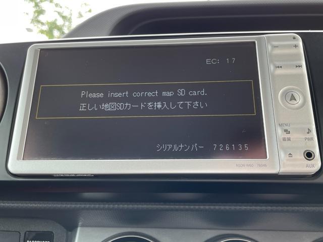 1.5G・SDナビ・DVD・ウインカーDミラー・フルエアロ(30枚目)