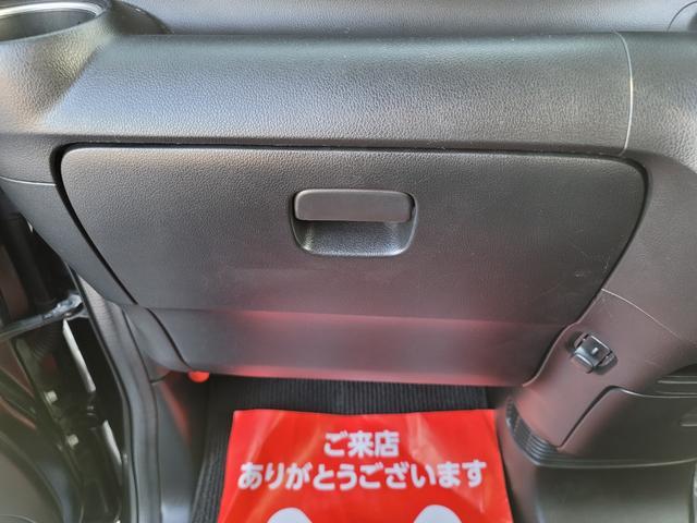 G・Lパッケージ・HDDナビ・DVD・両側パワースライドドア(29枚目)